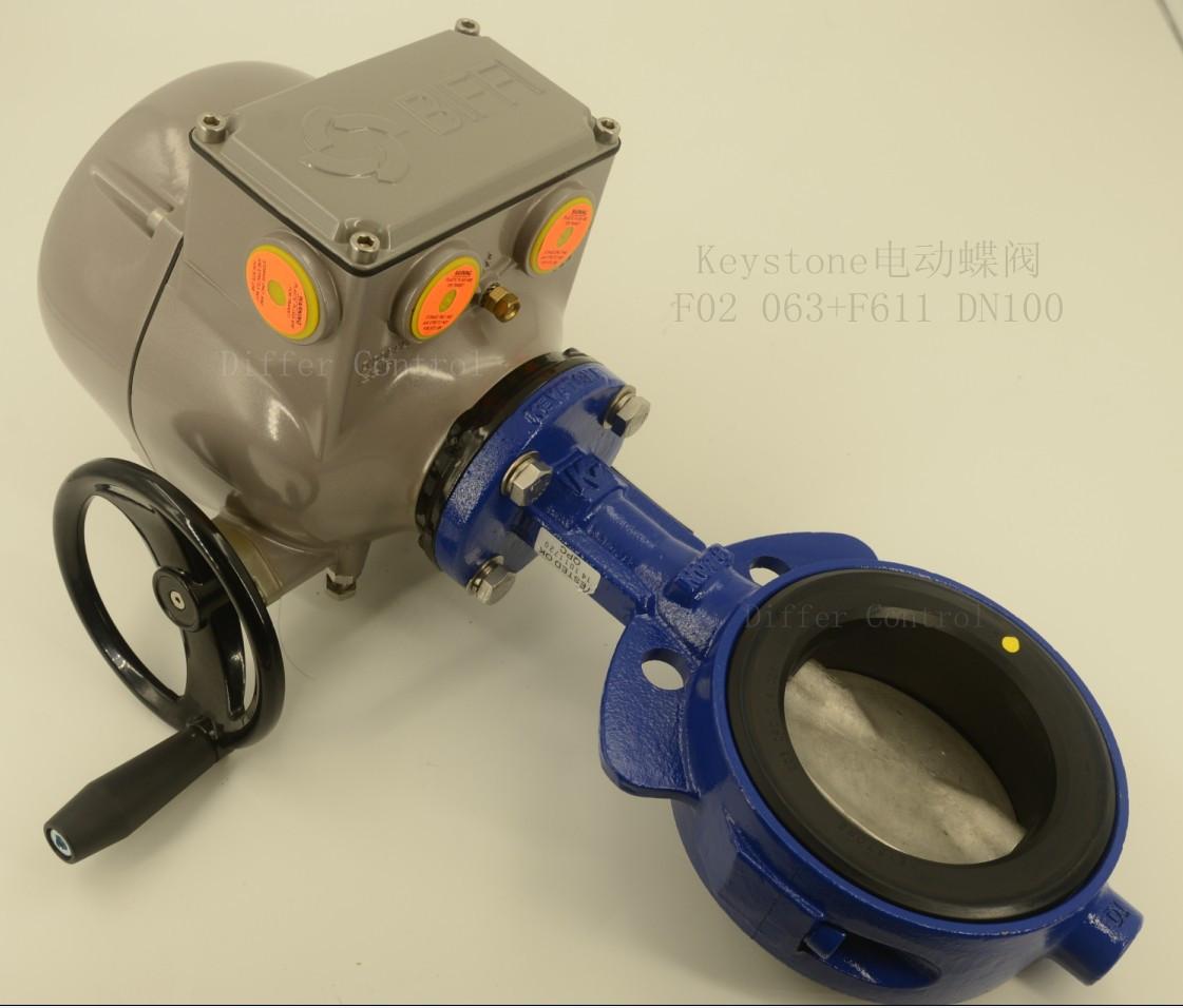 原装进口 KEYSTONE F02电动执行机构 BIFFI F02电动头