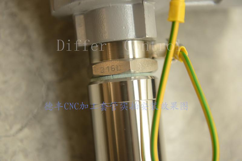 德国科隆电磁流量计DWM2000  特价批发 纯正欧洲进口件