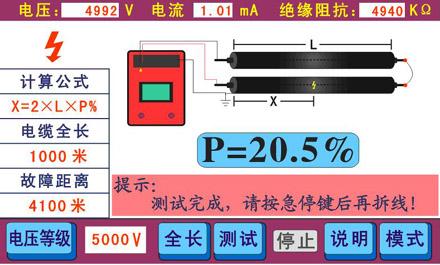 GDZ- 15 电缆故障定位智能电桥