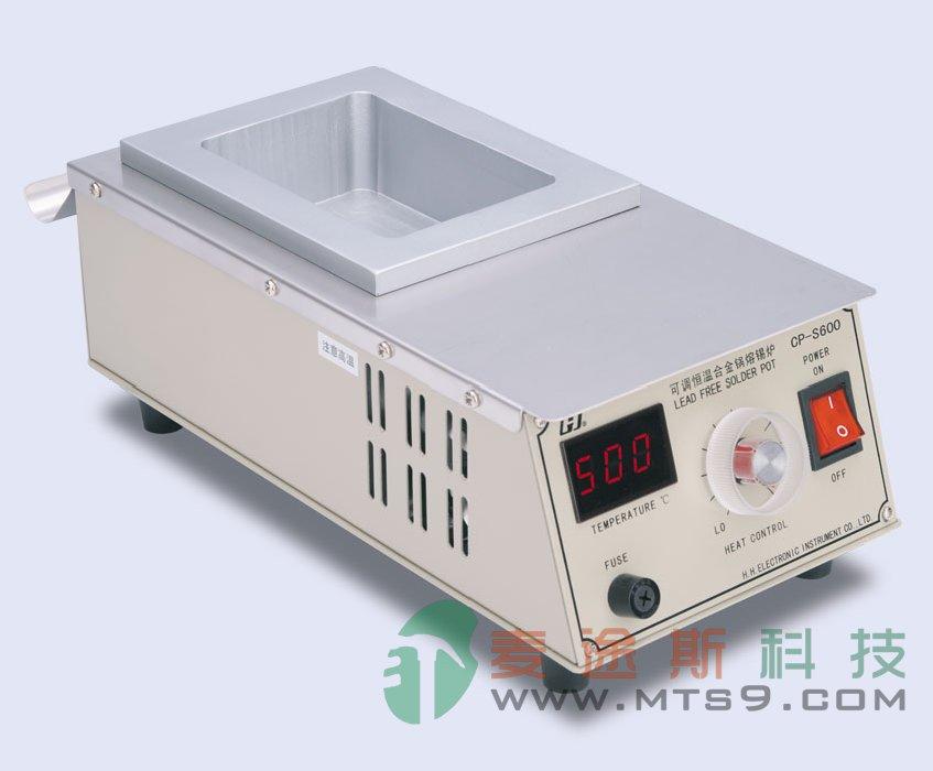 黄花CP-S600锡炉