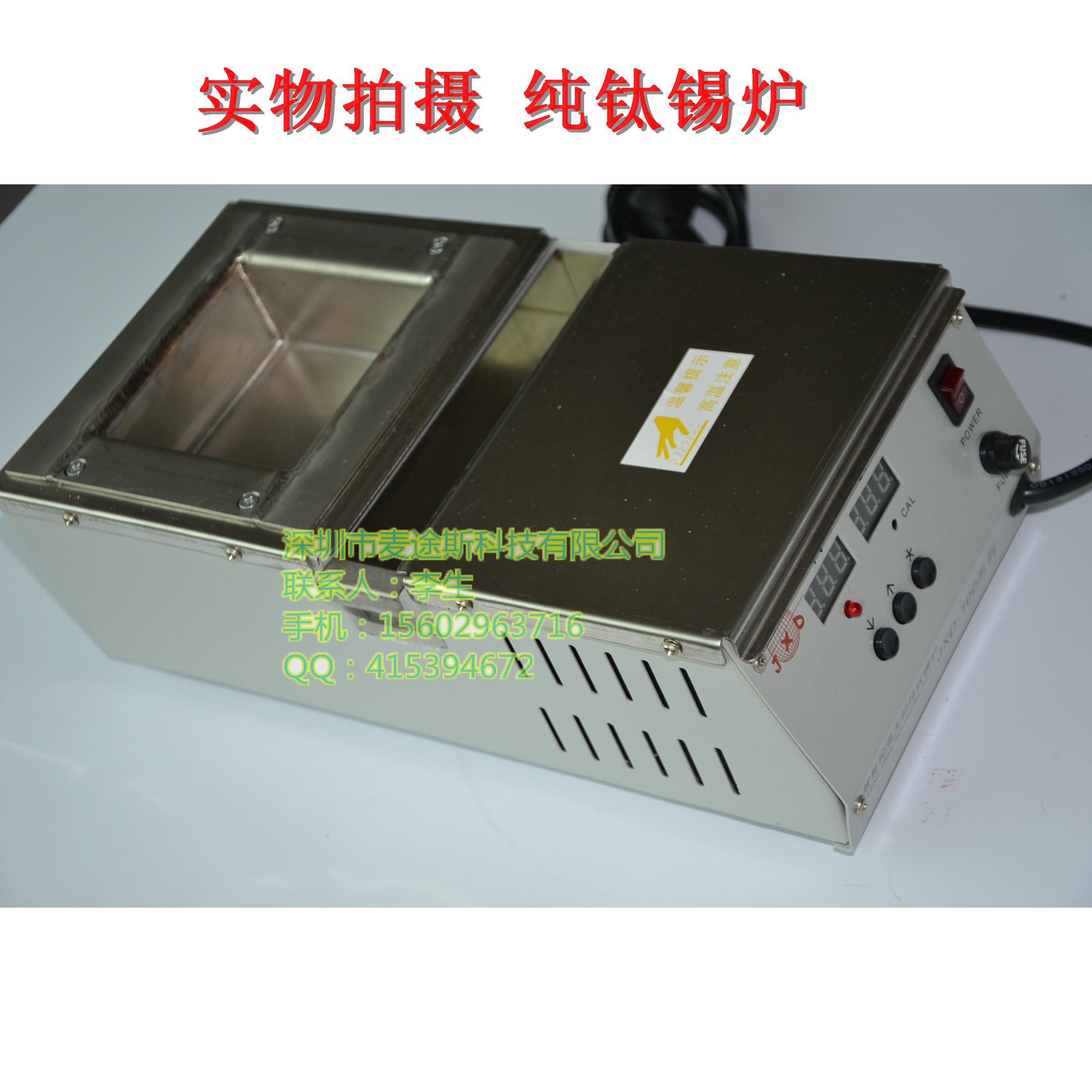 JXD无铅纯钛锡炉型号大全