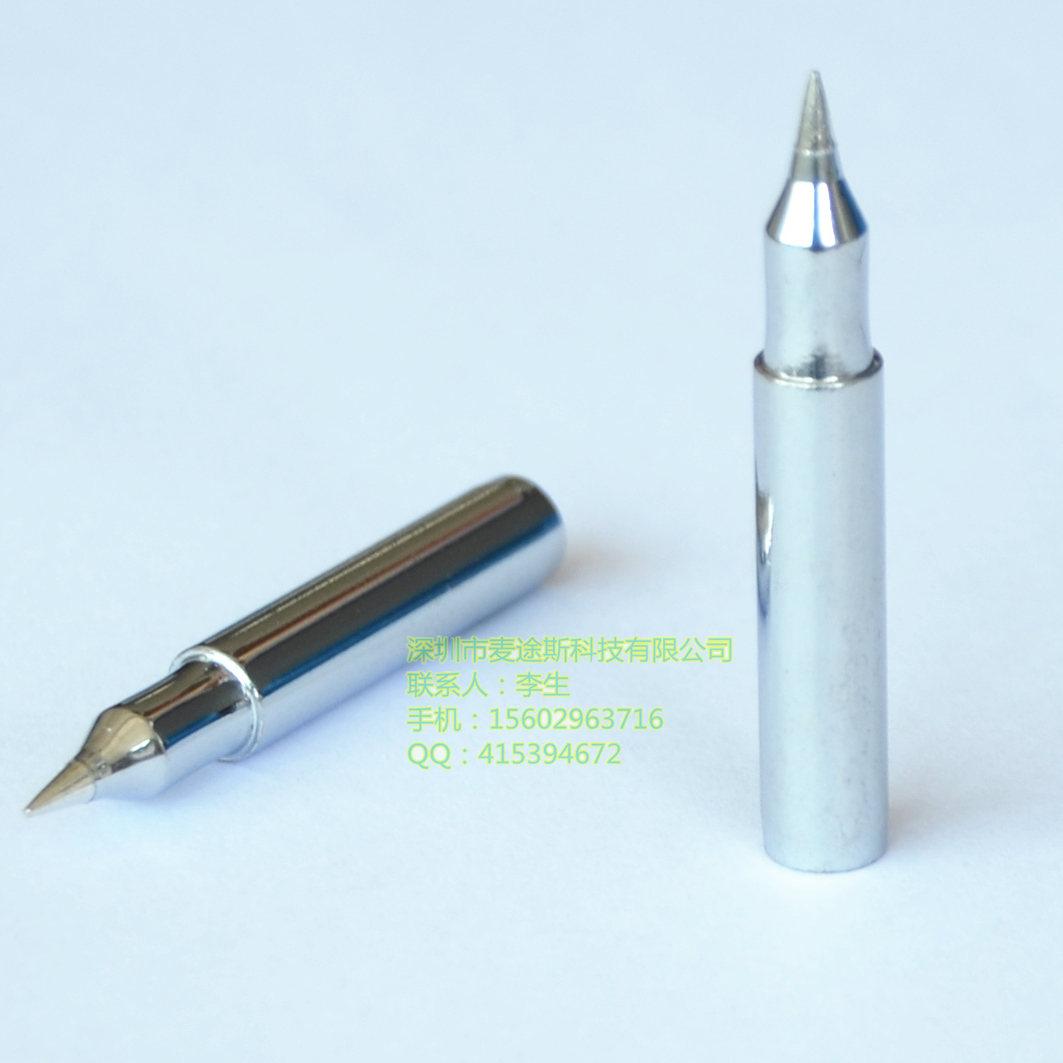 900M-T-S4烙铁头