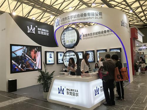 恭喜贝尔第八届中国(上海)国际锂电工业展览会取得圆满成功!