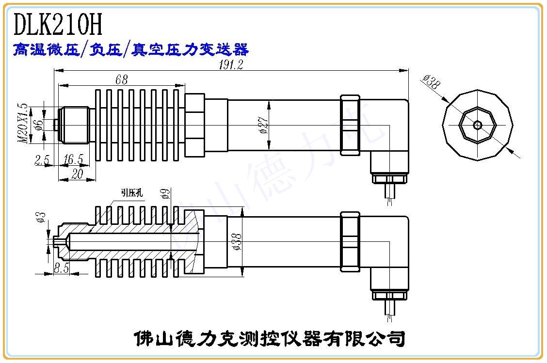 锅炉水位传感器尺寸图