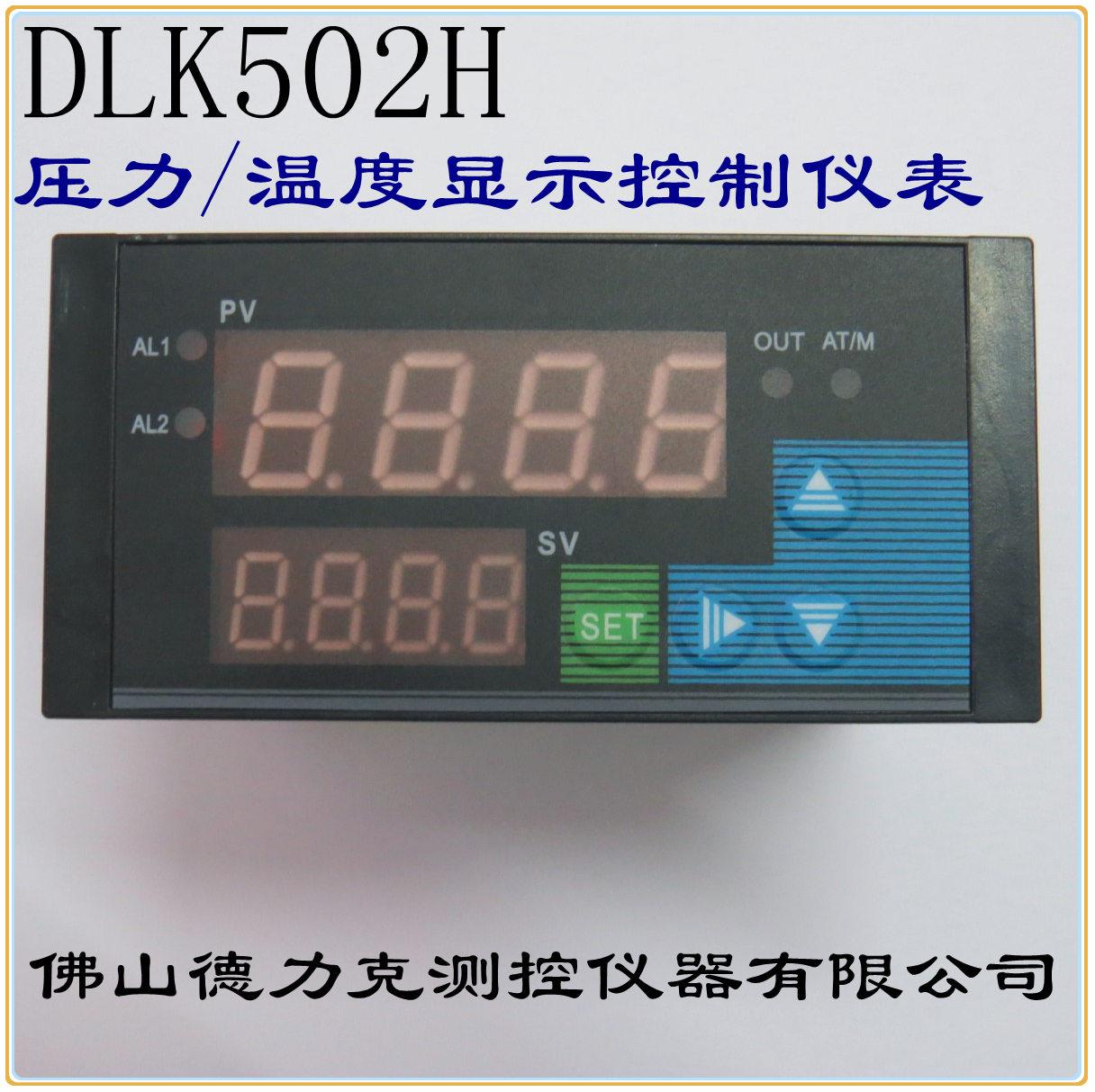 风管风压款传感器控制器