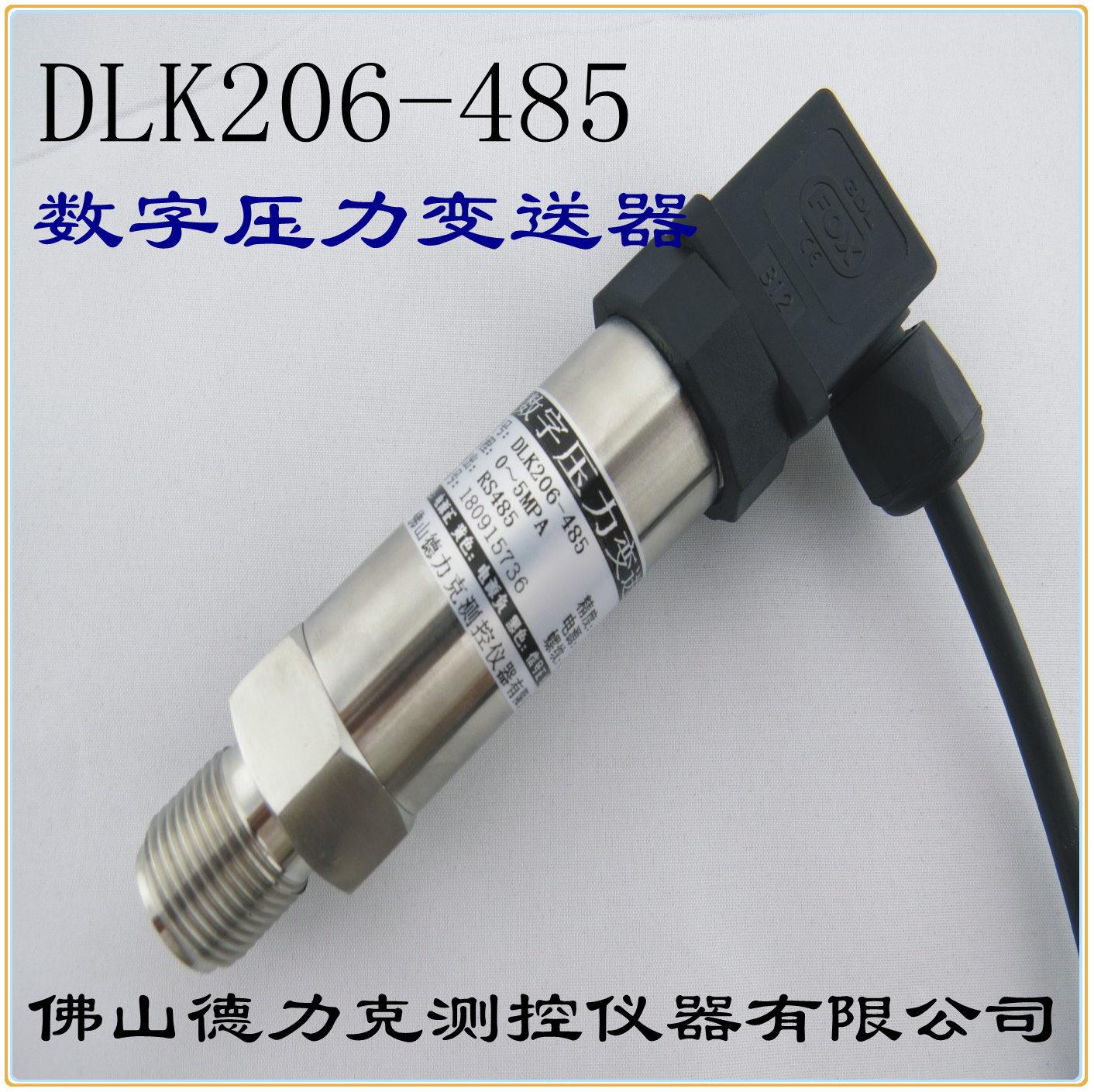 连接电脑优异测控液压传感器图