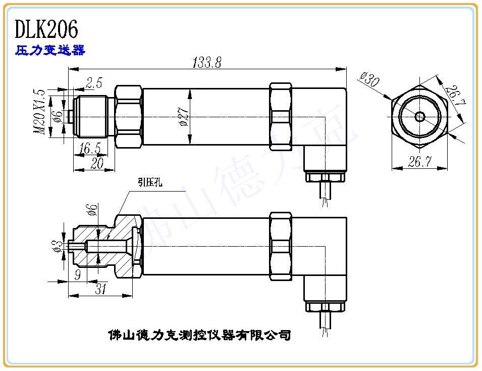 管道水压传感器尺寸图