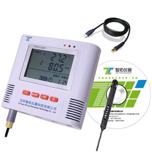 药店温湿度监控系统
