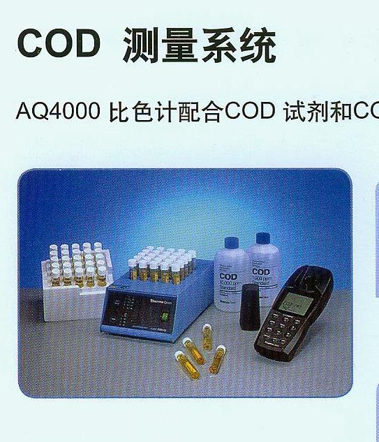 美国ORION奥利龙AQ4001化学耗氧量COD测量仪