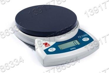 美国奥豪斯OHAUS CS5000家庭专用5000g便携式电子天平秤