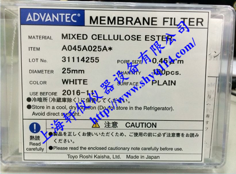 A045A025A SDI膜片(0.45um*φ25mm)
