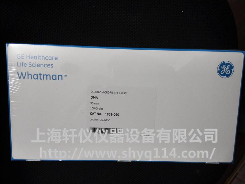 1851-090 Whatman PM10石英纤维滤纸现货价格