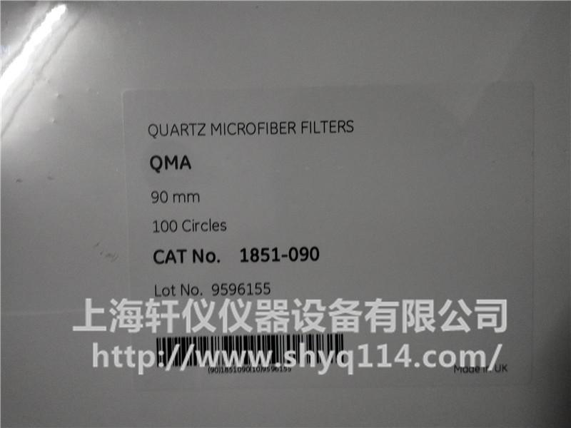1851-090 Whatman PM10石英纤维滤纸现货