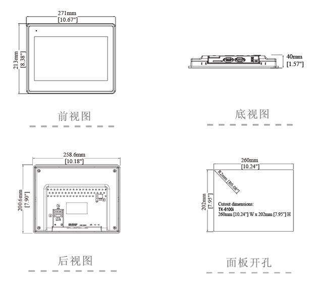 威纶通触摸屏TK6102IV6产品选型