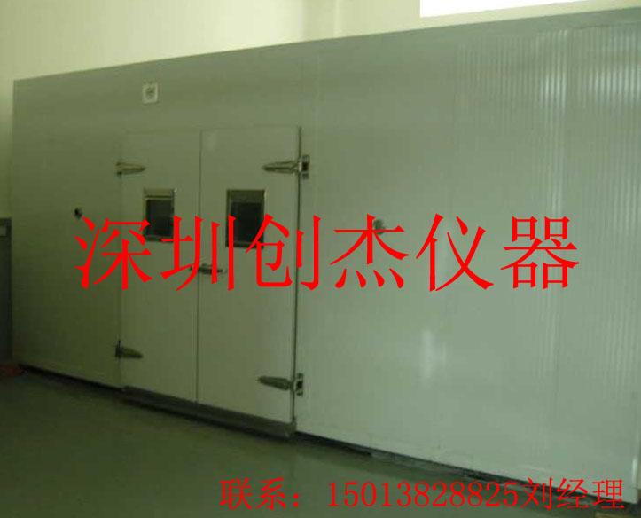 工控机老化房