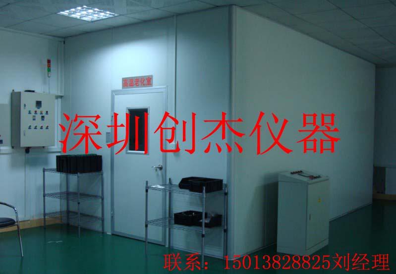 (非标)高温老化房