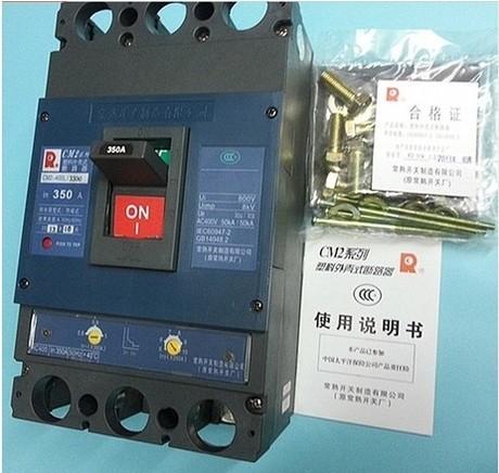 常熟塑壳断路器CM2-225M/3310