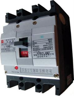 常熟塑壳断路器CM2-125H/3320