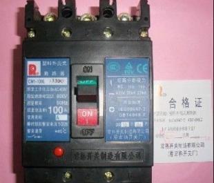 常熟塑壳断路器CM2-63H