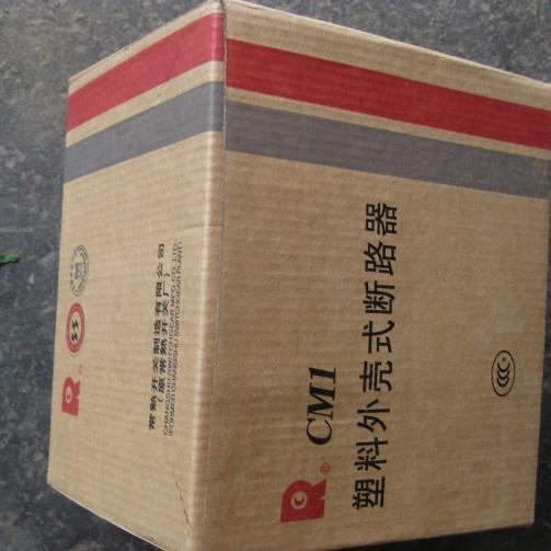 断路器 CM1-400M/3320