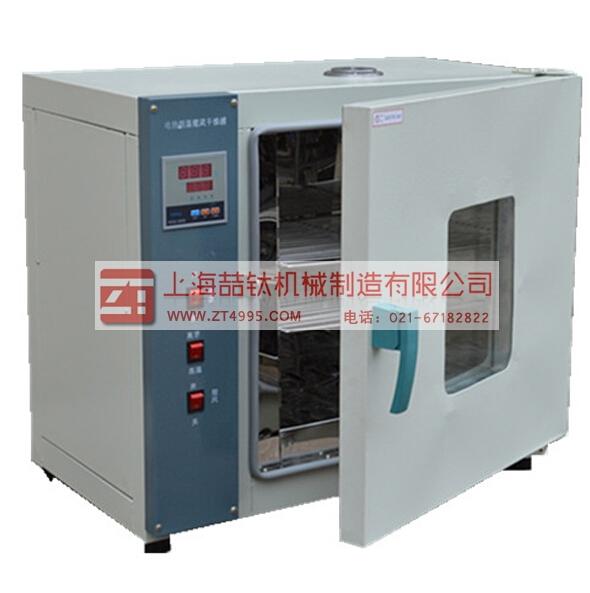 101-0电热鼓风干燥箱_101-0恒温干燥箱_数显电热鼓风干燥箱