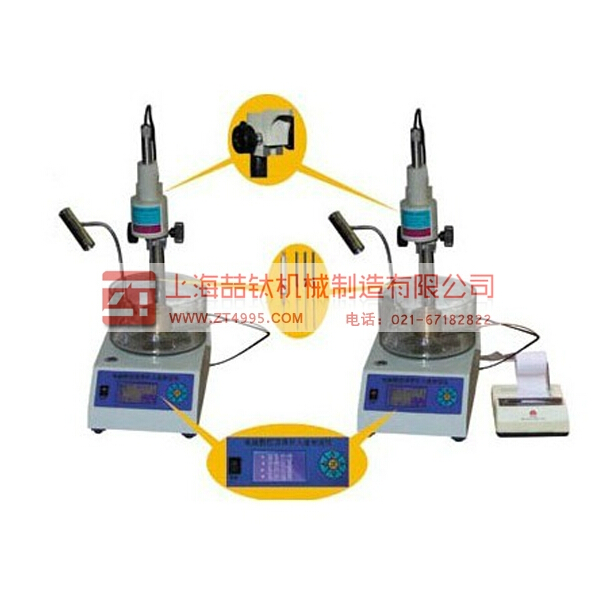 全自动水泥组分含量分析仪_CZF-6水泥组分含量分析仪价格