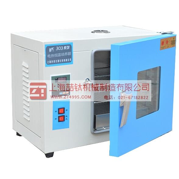 101-4HA空气对流烘箱【规格 型号 厂家 价格 图片】