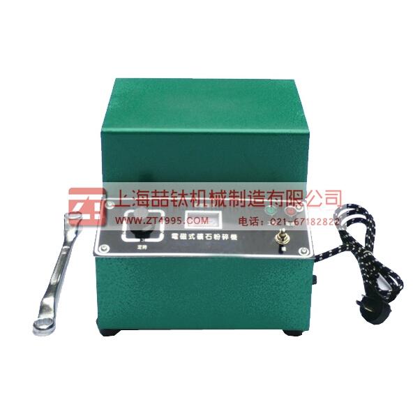 202-1恒温干燥箱厂家 价格 恒温烘箱用途 参数