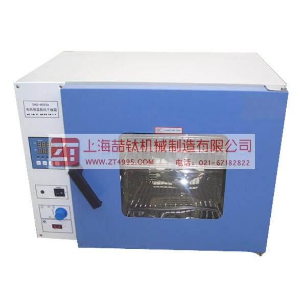 电脑沥青软化点仪使用说明_SYD-2806G沥青软化点仪至诚服务