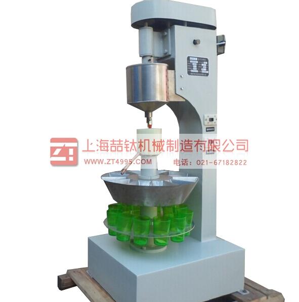 SYD-0621沥青标准粘度计厂家|价格|沥青标准粘度仪用途|参数