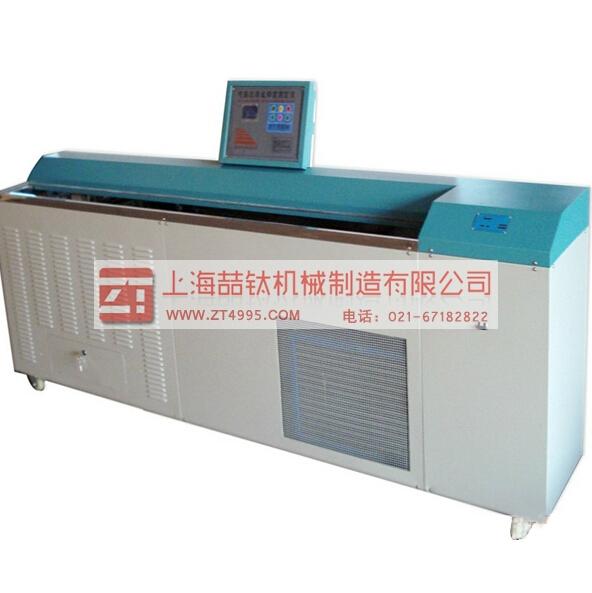 土壤容重测定仪含税含运费|YDRZ-4土壤容重测定仪特价促销