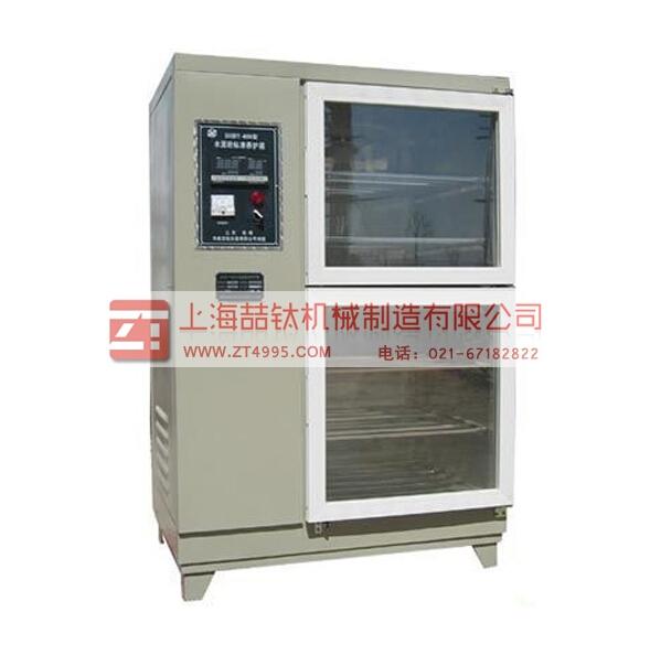 DW-25混凝土低温试验箱 低温试验箱质优价廉 低温试验箱价格