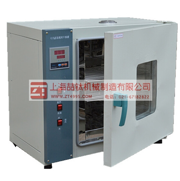 HHA-12电热恒温培养箱终身维修_电热培养箱单价