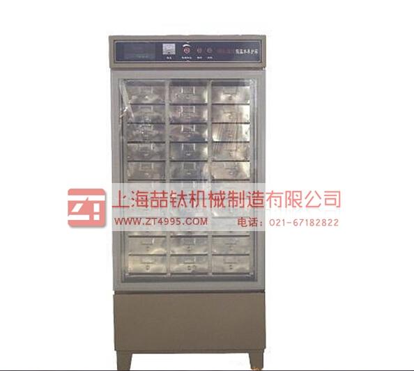 CF-B电热恒温水浴厂家_电热恒温水浴现货供应