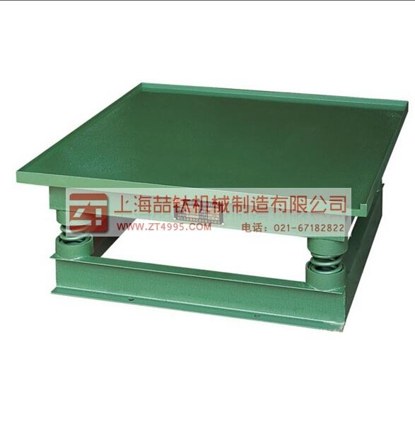 上海SZ-145数显砂浆稠度仪,数显砂浆稠度仪质优价廉
