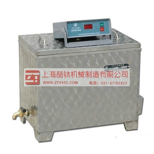 新标准SYD-2806E全自动沥青软化点仪新标准