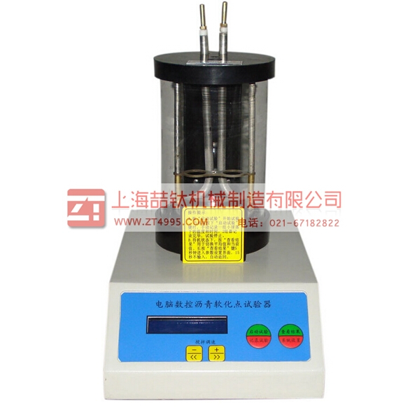出售SYD-2806沥青软化点测定仪单价
