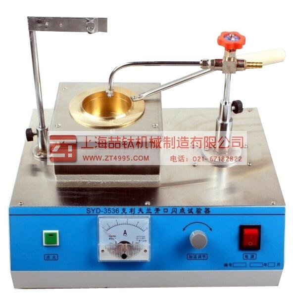 专业生产NJ-160A水泥净浆机|专业生产水泥净浆机