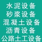SJS-1.5砂浆渗透仪_上海砂浆渗透仪_上海砂浆渗透仪