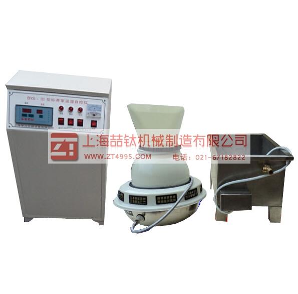 单双层两用振筛机厂家_XSZ-73单双层振筛机使用方法