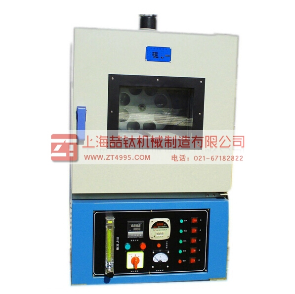 KXS-3.6电砂浴特价促销_恒温砂浴电炉多少钱