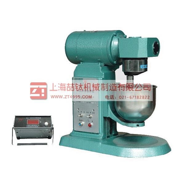 LP-100D数显土壤液塑限测定仪|销售数显土壤液塑限测定仪