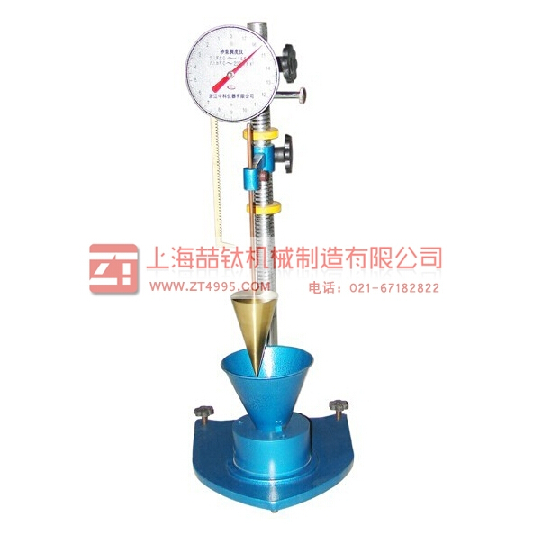 XCGS-50戴维斯分析管|出售戴维斯分析管