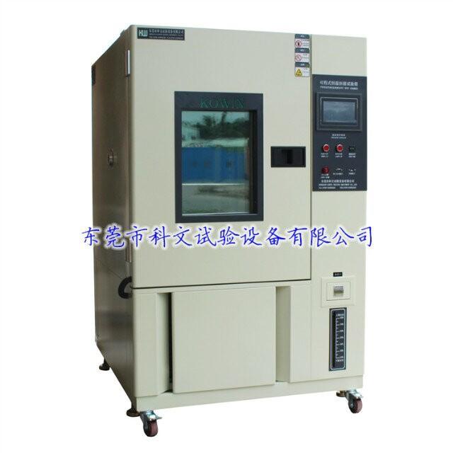 珠海150L可程式湿热老化试验箱