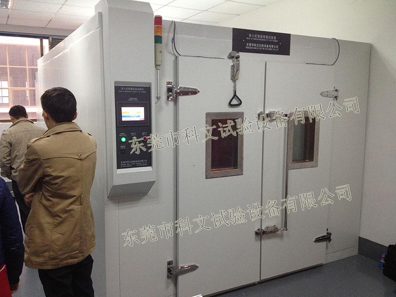 传感器可程式大型步入式高低温试验房