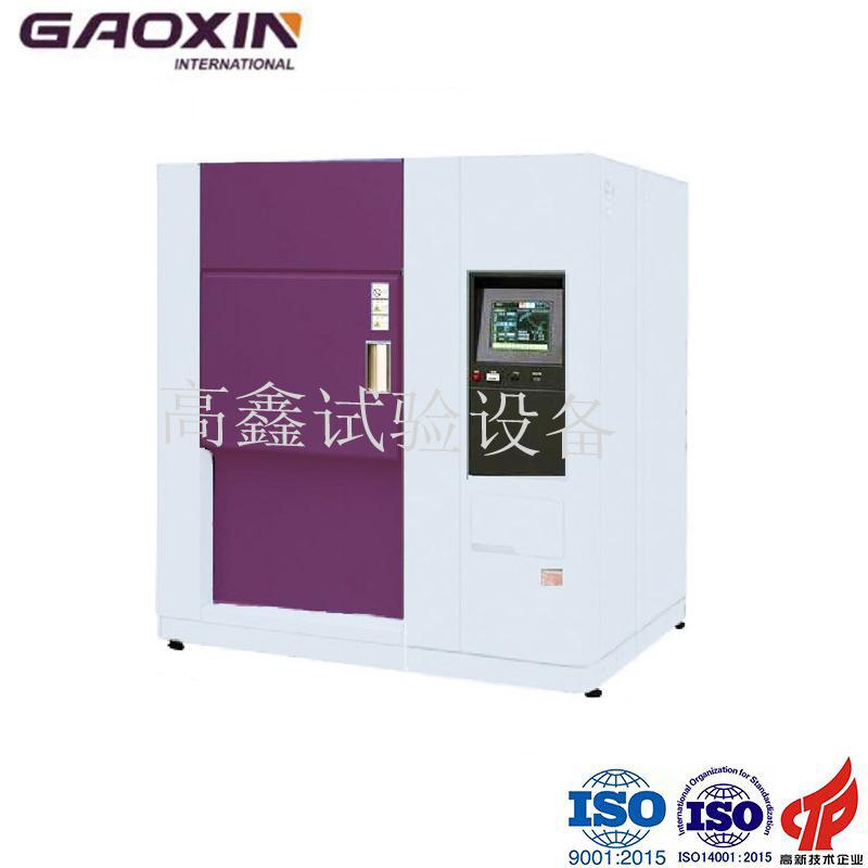 冷热冲击测试箱 快速温变试验箱 冷热冲击试验箱点检表